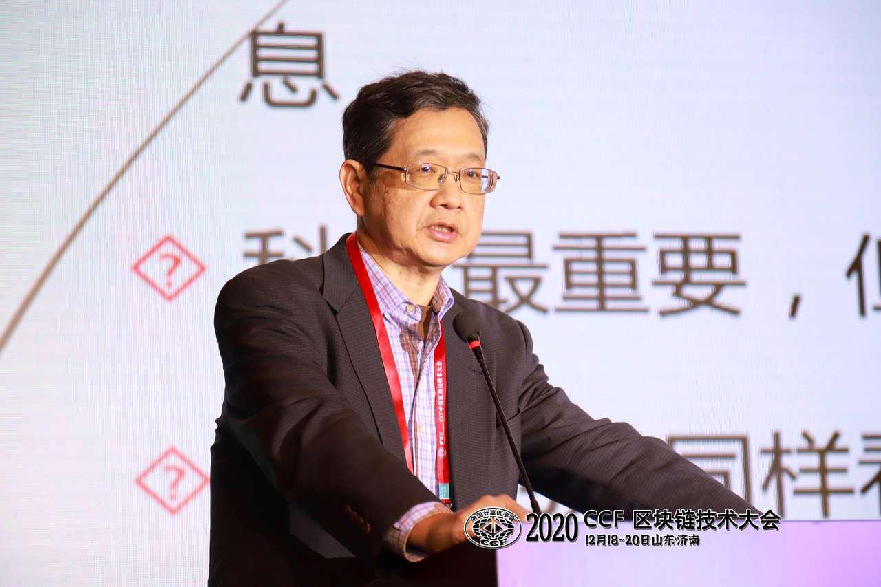 CCF中国区块链技术大会:区块链技术必将成为中美竞争的新焦点