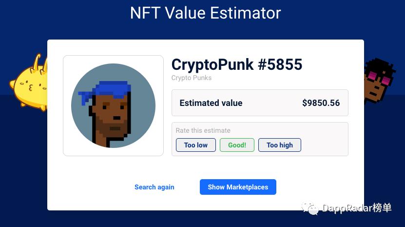 一文了解首只NFT指数基金:NFTX