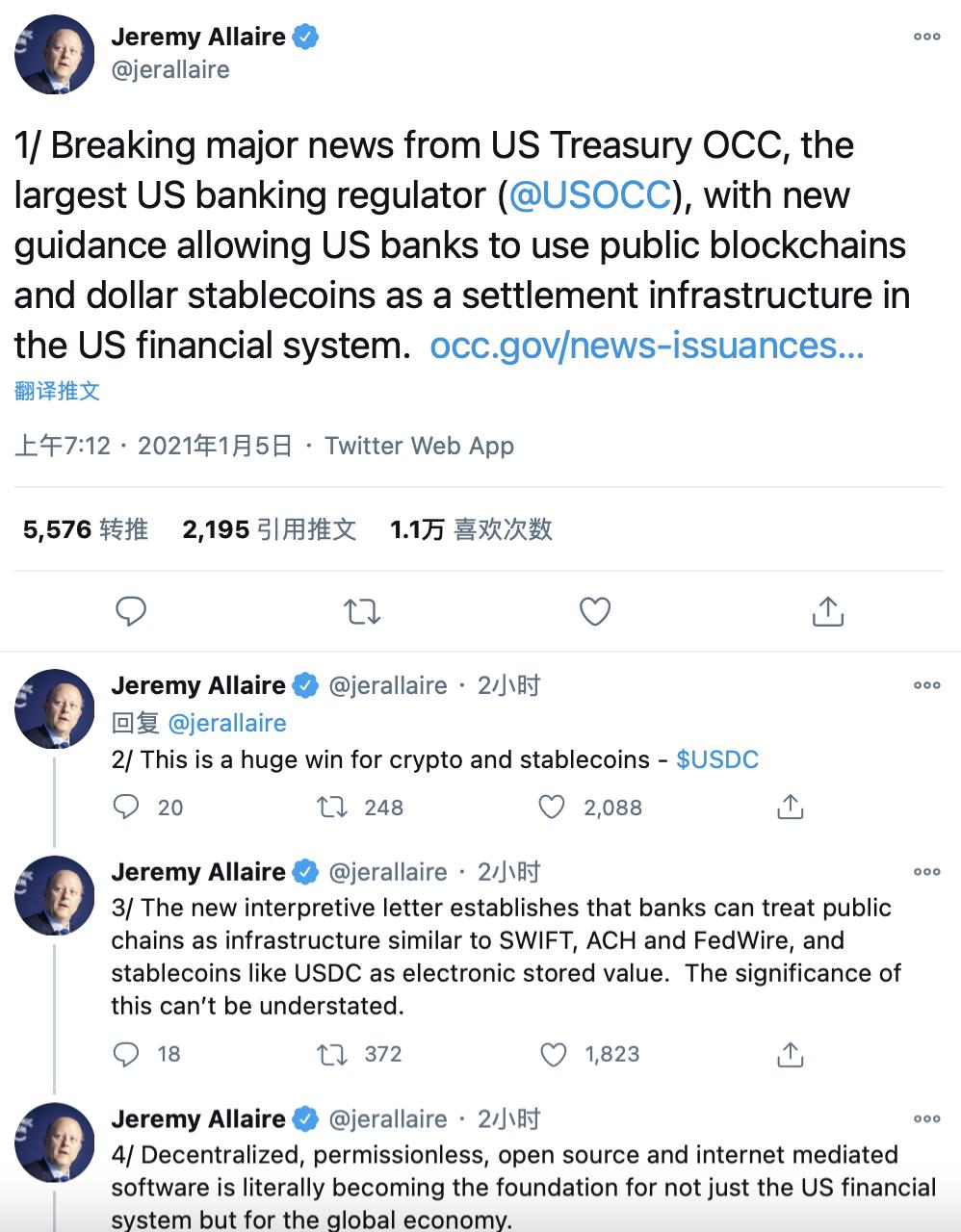 美国货币监理署(OCC):美国银行可以使用稳定币进行支付,甚至发行稳定币