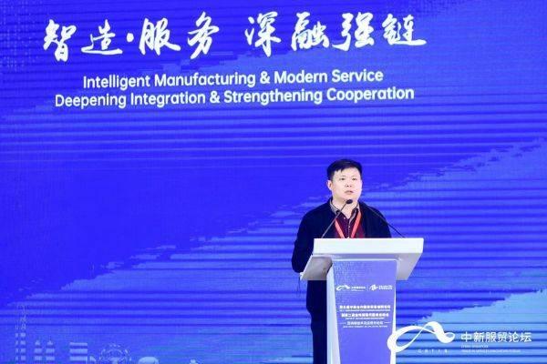 陈晓华:数字要素重构经济形态和治理模式