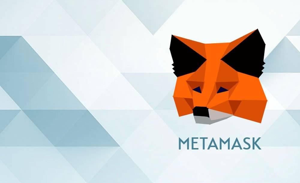 以太坊第一钱包MetaMask是怎样炼成的?