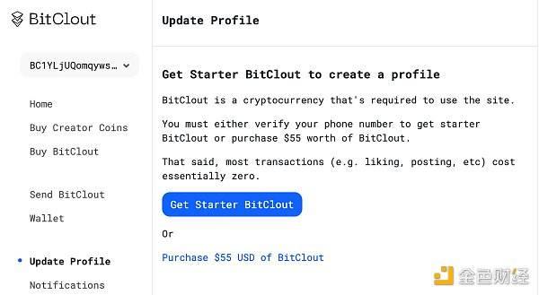 获红杉资本、a16z等青睐的BitClout是什么?安全吗?