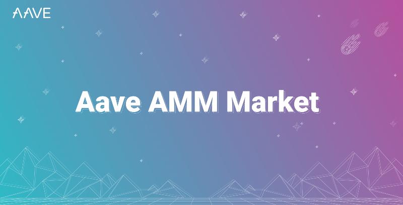 DeFi新玩法丨Aave上线AMM Market,可将Uniswap和Balancer LP代币作为抵押品