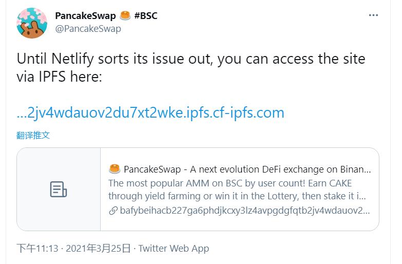 突发丨网站欠费、Netlify故障,BSC上多个项目官网访问异常