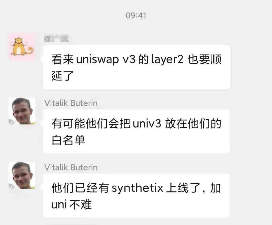 Uniswap V3带来的利好,或许没你想象的那样简单