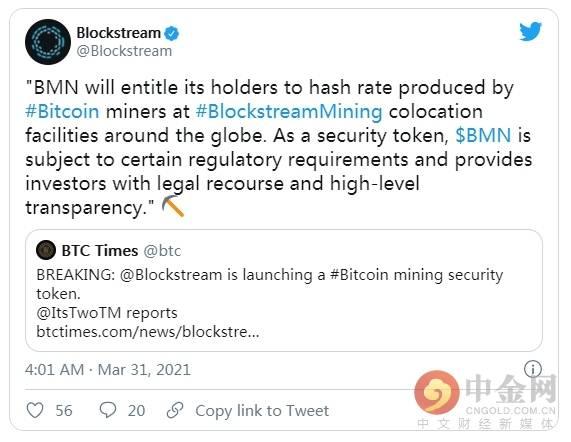 Blockstream面向美国之外的合格投资者推出比特币挖矿代币