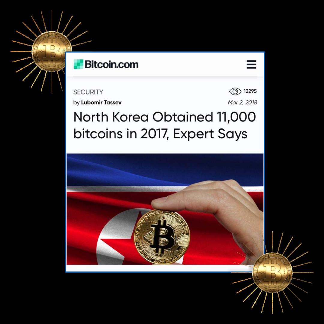 朝鲜到底有多少枚比特币?