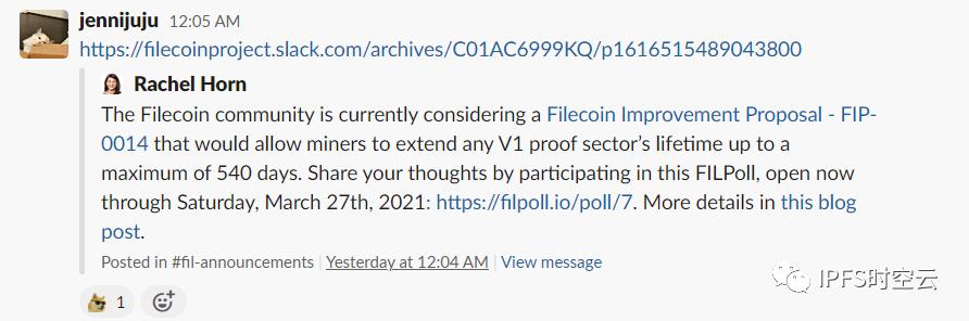 FIP-14提案是什么?会带来什么影响?