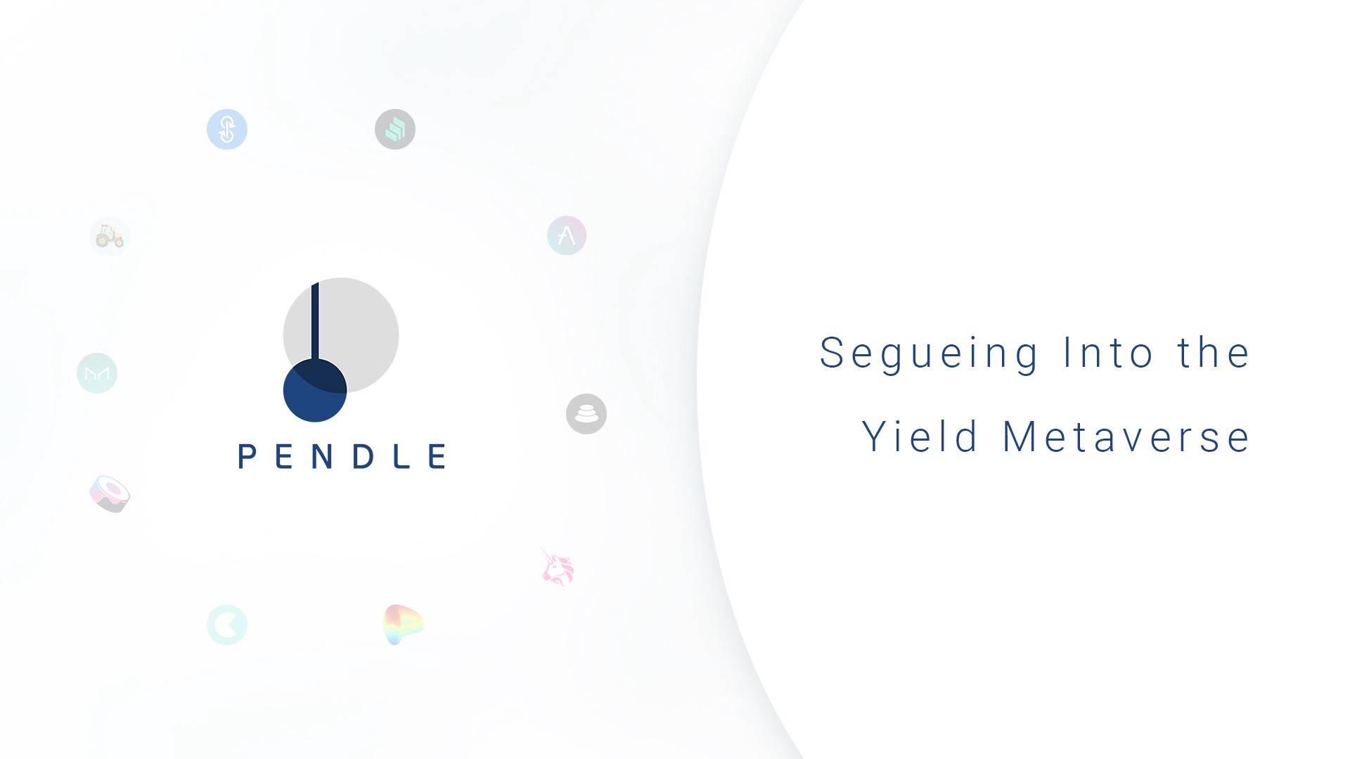 DeFi新玩法 | 一文让你了解DeFi上的信用衍生品市场Pendle