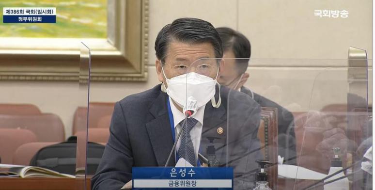 """韩国数字货币监管引发众怒,媒体将官员报道做成NFT以示""""嘲讽"""""""