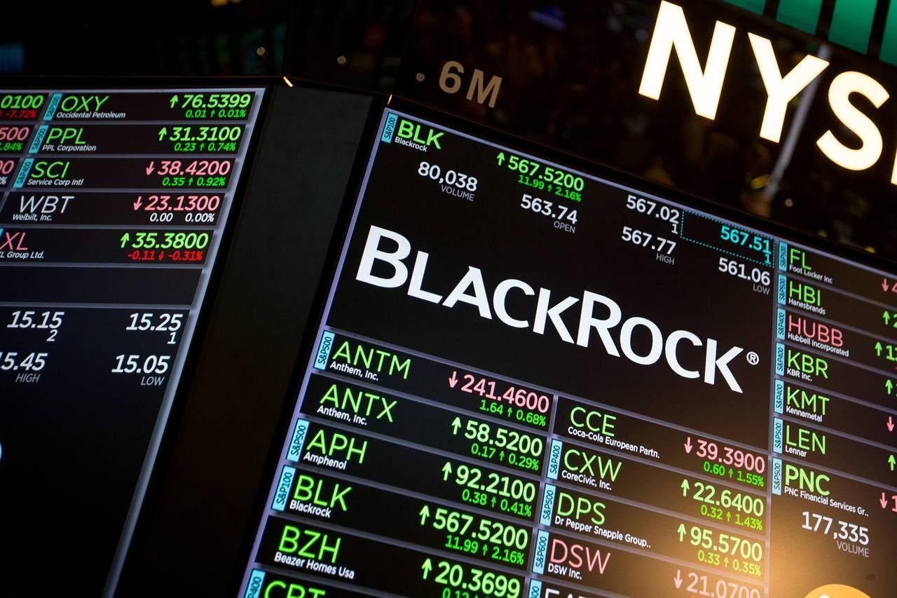 计划落实!全球最大资产管理公司贝莱德已展开比特币期货交易