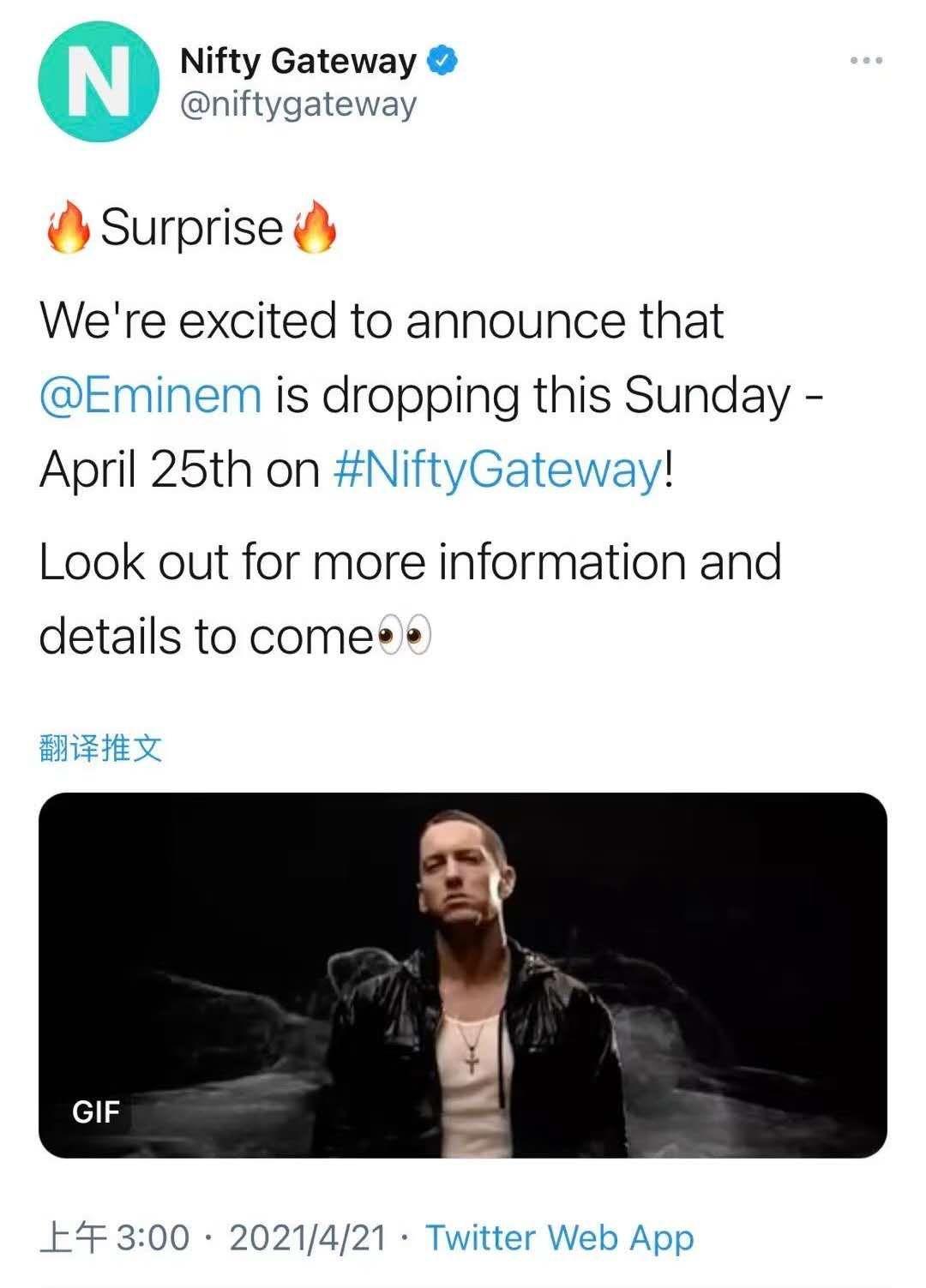 NFT Insider周报:Eminem跨界NFT,Pak苏富比拍卖总成交额1660万美元