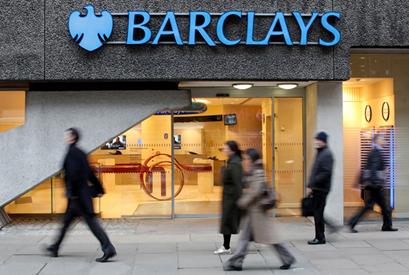 汇丰银行为什么拒绝比特币?背后或有三大缘由