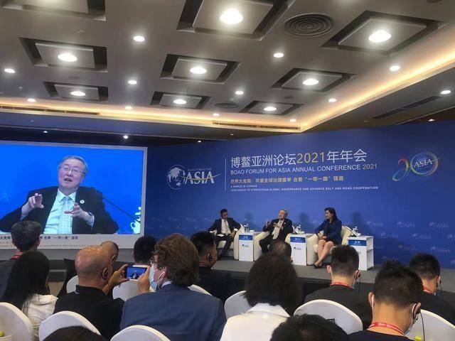 速览博鳌论坛:不管数字货币还是数字资产,都要为实体服务
