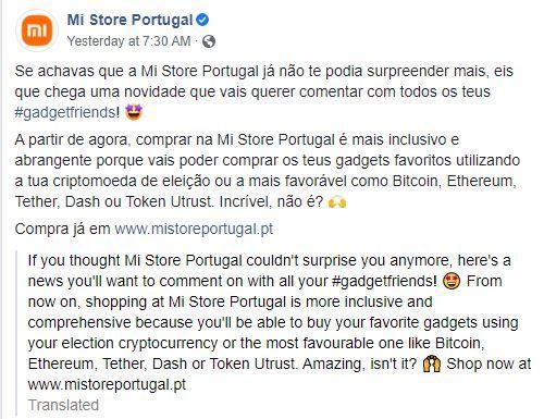 抢占先机!小米葡萄牙商店已接受比特币等加密货币作为支付手段